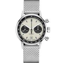 Swiss Men Watches Quartz Classic Five Pin Men's Wrist Watch TOP Brand Luxury Fashion Business Panda
