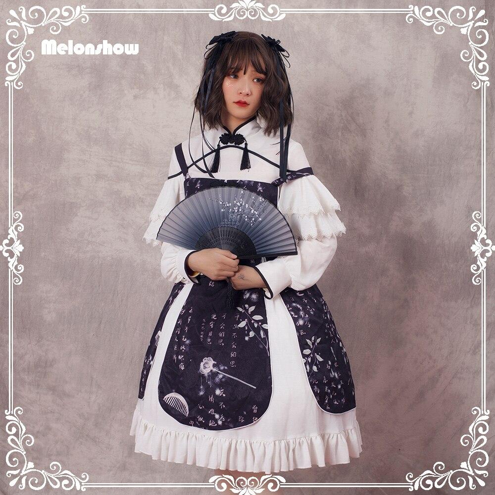 Melonshow-vestido Lolita de talla grande, mujer, blanco y azul, falda Lolita Kawaii, ropa Lolita victoriana Vintage, Loli, dulce jersey de mujer, vestido