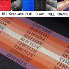 100CM x 160CM couleur JDM mariée tissu siège de voiture panneau de porte accoudoir intérieur décor tissu bricolage