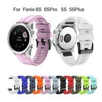 Ремешок для часов Garmin Fenix 6S Pro, силиконовый быстросъемный, легко устанавливающийся, для Garmin Fenix 5S/5S Plus, 20 мм