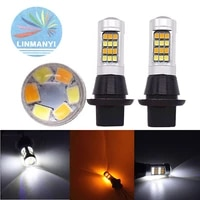 2pcs led drl daytime running turn lights 2in1 car accessories for nissan altima l34 2019 2021