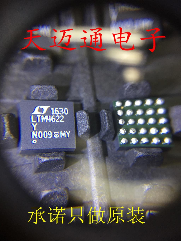 شحن مجاني LTM4622EY LTM4622Y BGA25 الخطي BOM 10 قطعة