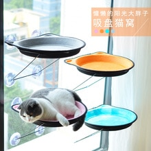 Cute Pet Hanging Beds Bearing 15kg Cat Sunny Seat Window Mount Pet Cat Hammock Comfortable Cat Pet Bed Seat Beds
