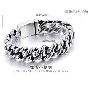 Never Fade Vintage Bracelet Chain Stainless Steel Polished Silver Color Twist Cuban Curb Link Chain Men's Boy's Bracelet Bangle
