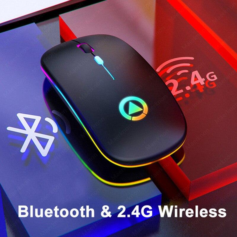Mouse sem Fio Mouse sem Fio do Computador Jogos para Led Bluetooth Recarregável Computador Mudo Ergonômico Backlight Portátil pc Mouse 2.4g do