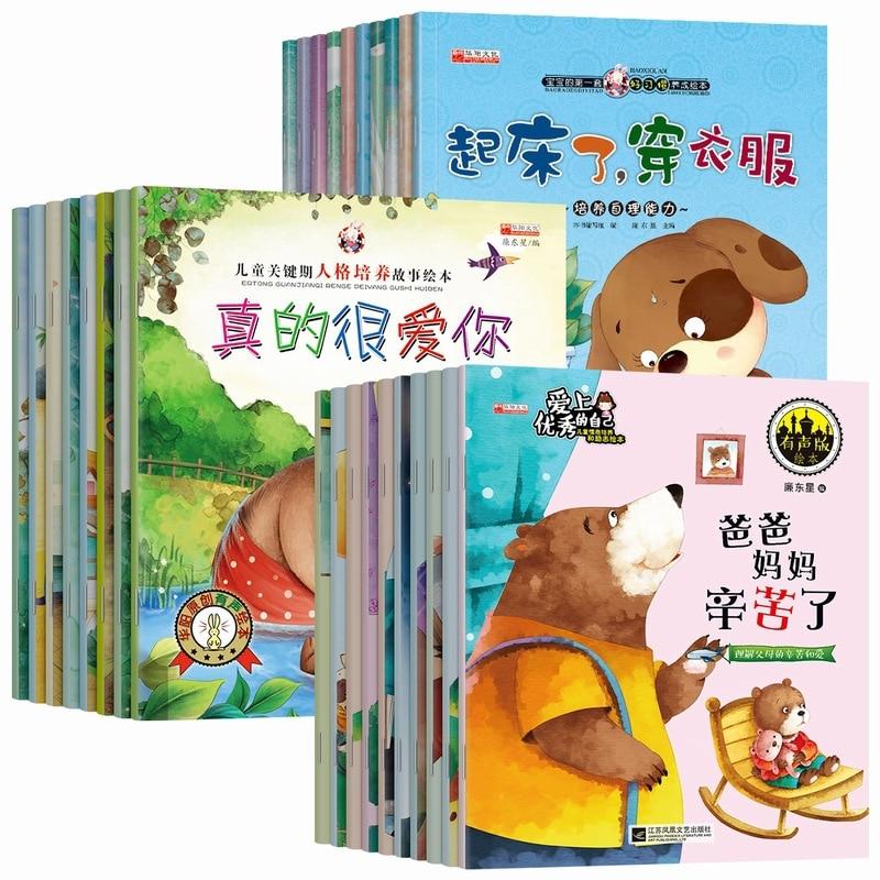 28 권의 도서/세트 중국어 도서 습관적 인 성격 그림책 오디오 동반자 Libros livros와 유아 교육을위한