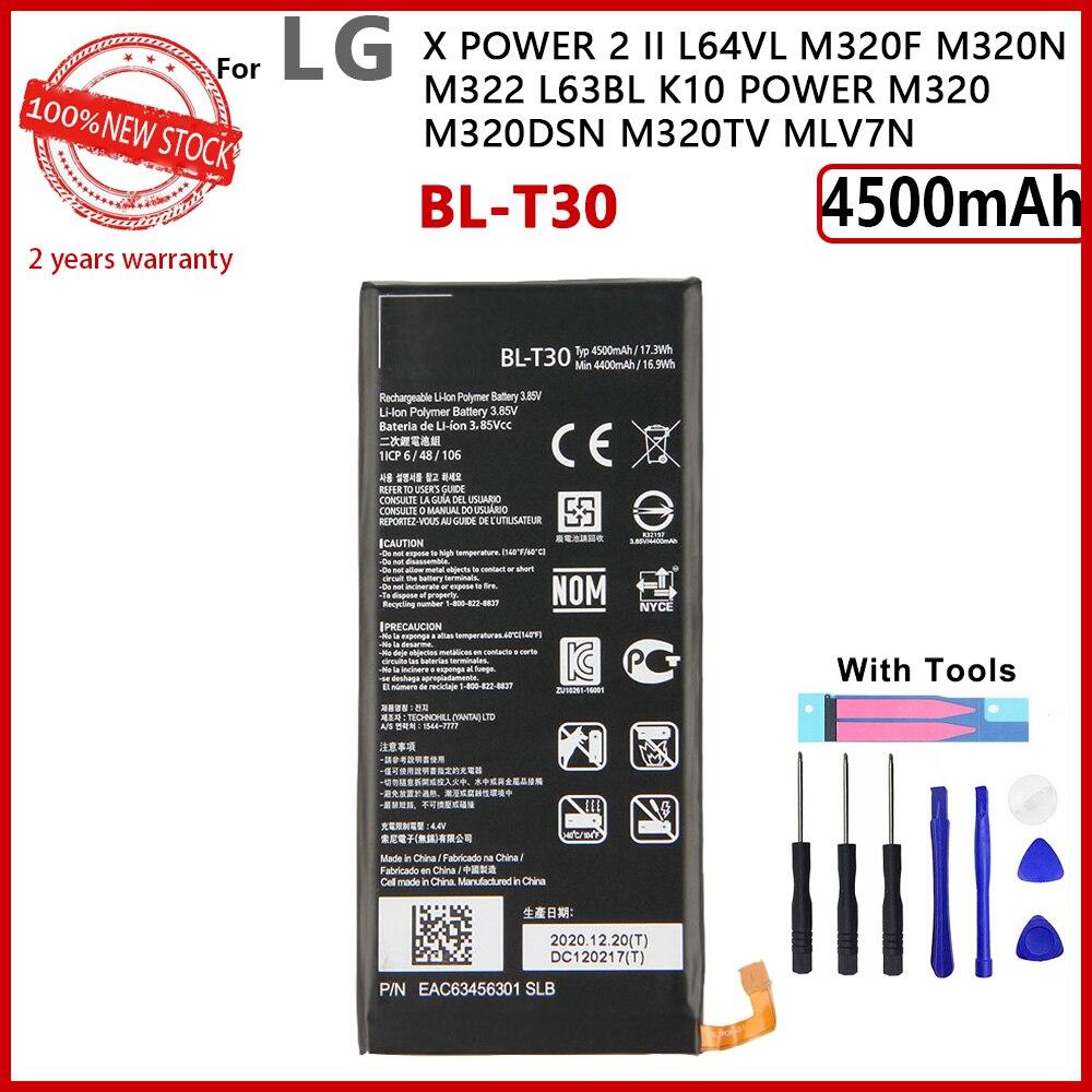 Новинка 100%, тонкий аккумулятор 4500 мАч для телефона LG X Power 2 II L64VL M320F M320N M322 L63BL K10 Power M320 M320DSN M320TV MLV7N