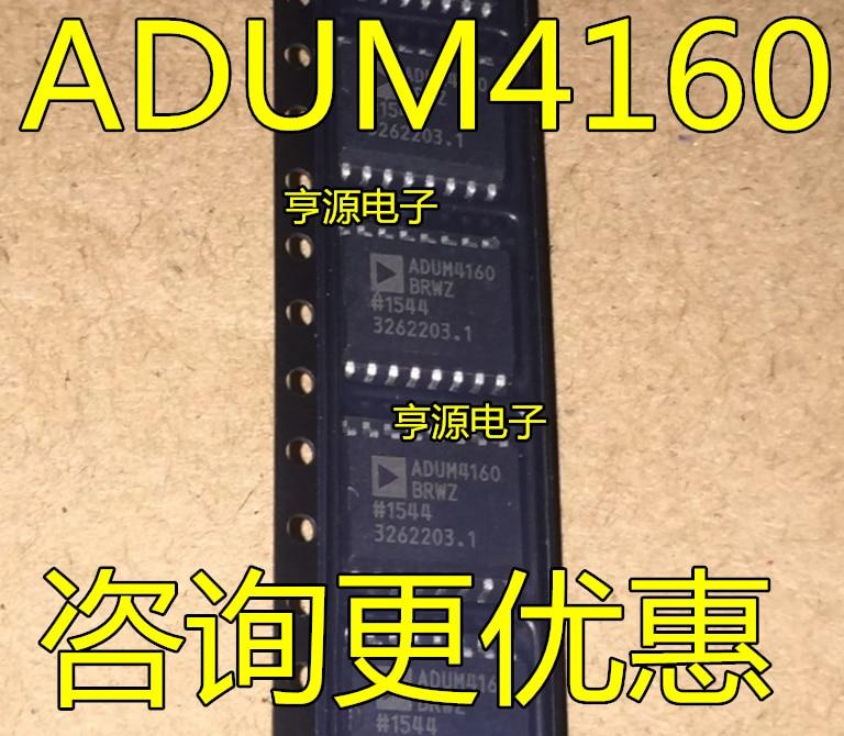 ADUM4160  ADUM4160BRWZ