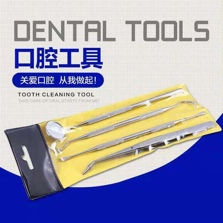 Pinzas de espejo Dental Para Boca sonda 4 Uds 5 uds instrumento Dental de acero inoxidable herramienta de preparación para odontología Kit de limpieza bucal