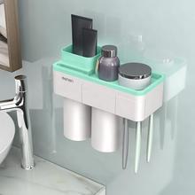 Magnetic Adsorption Inverted Toothbrush Holder Makeup Cleanser Phone Toothpaste Bathroom Storage Wall Mount Bathroom Set CD