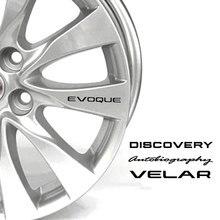 4 sztuk dla Land Rover Discovery 3 4 2 Freelander Evoque Velar Supercharged autogiografia koła klamka kalkomania