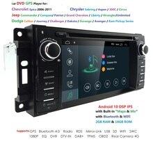 Car Multimedia Player for Jeep Wrangler JK Dodge Ram Challenger GPS Nav Player Head Unit Android Car Stereo Single Din Radio DTV