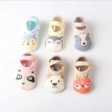 1Pairs Cute Baby Boys Girls Kids Anti Slip Ankle Socks Cute Cartoon Print Soft Cotton Anti-slip Cute