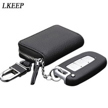 PU Leather Car Key Wallets Men Key Holder Housekeeper Keys Organizer Women Keychain Cover Zipper Key