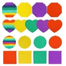Pops It Push Bubble Fidget Toys Big Size For Schoolbag Pendant Hot Adult Stress Relief Toy Popit Squ