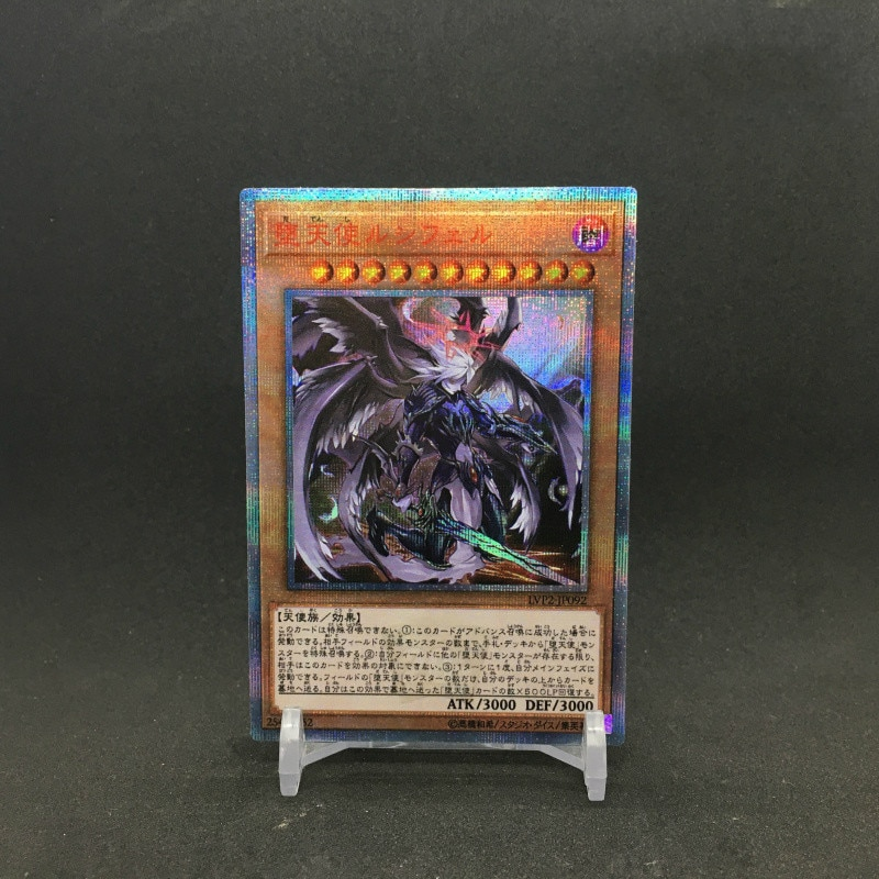 Yu Gi Oh Darklord Morningstar DIY Toys Hobbies Hobby Collectibles Game Collection Anime Cards