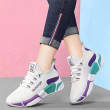 Tenis Feminino New Women Sneaker Soft Female Vulcanized Shoes Casual Air Mesh Slip On Ladies Walking Flat Shoes Walking Footwear
