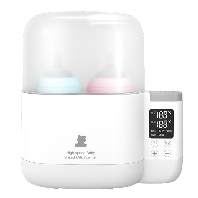 GY Milk Modulator Milk Warmer Baby Formula Milk Making Constant Temperature Kettle Milk Mixer Baby Milk Warmer