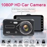 car dvr 4 0 full hd 1080p dual lens rear view dashcam video recorder dash camera vehicle monitor detector camcorder registrar