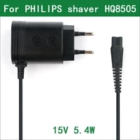15v 5 4w eu wall plug ac power adapter charger for philips hair clipper qc5115 qc5120 qc5125 qc5130 qc5330 qc5335 qc5360 qc5105