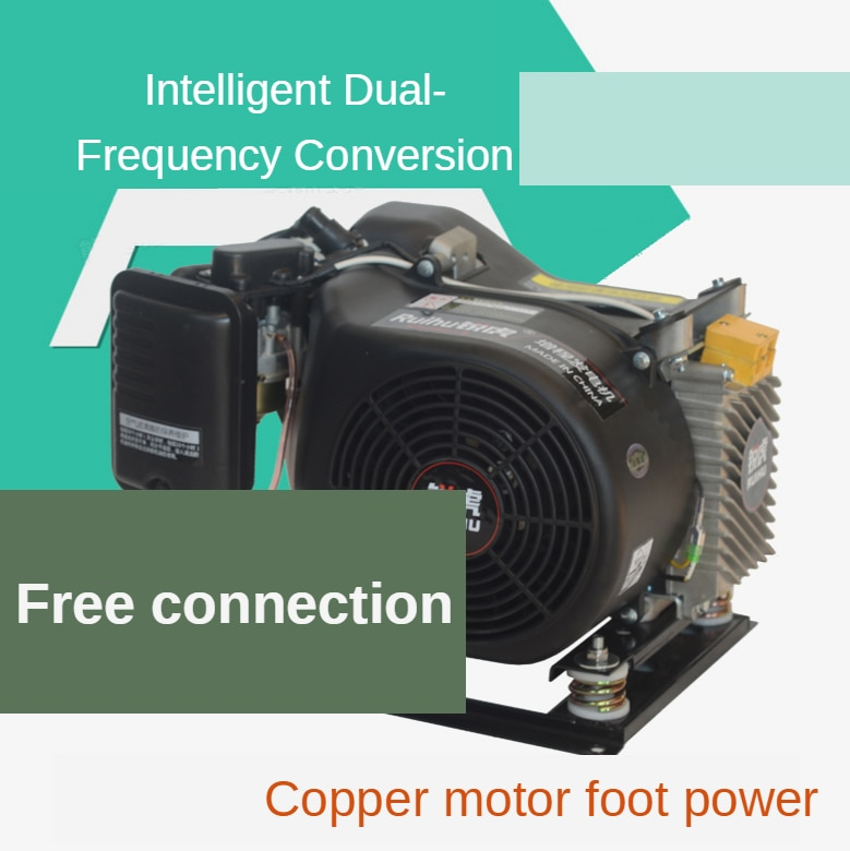 4KW5KW6KW7KW 48V60V72V frequency smart electric vehicle range extender electric tricycle / four-wheel vehicles / cars enlarge