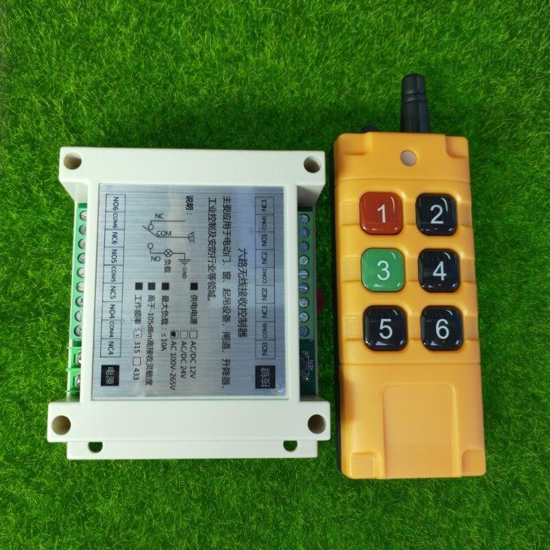 Sector Industrial AC 110V 220V 6CH 10A inalámbrico RF sistema conmutador de control remoto con 300M-1000M de larga distancia transmisor