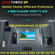 Новая флагманская ТВ-приставка ASIA TV BOX 6P AI VOICE dual WIFI 4 Гб 64 ГБ android 10 стабильная ТВ-приставка 5P популярная в Корее, Японии, США, Канаде, Австралии,...