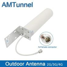 4g antenne extérieure 3G antenne omnidirectionnelle 12dBi GSM 4G antenne avec N femelle pour répéteur de signal celluar booster