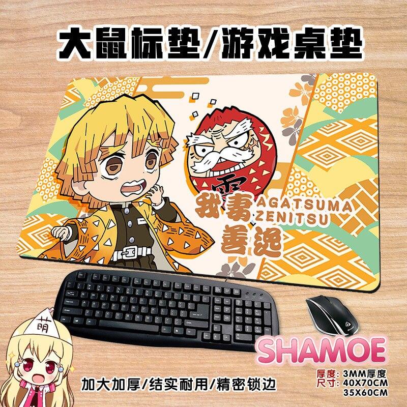 24*20cm Anime demonio asesino Kimetsu No Yaiba diseño de juego con diseño de Mousepad Mouse Pad de escritorio Mat escritorio del ordenador portátil ordenador Mat de regalo