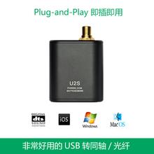 PHIREE HA info U2S U2SX convertisseur USB vers SPDIF Coaxial/optique HA info PCM/AC3/DTS prise en charge de la sortie Source