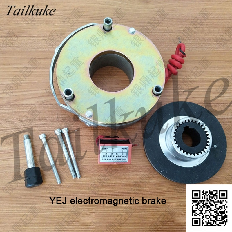 SDZ1-05 08 30 40 80 Electromagnetic Brake Brake YEJ90 132 Motor Power Failure Brake
