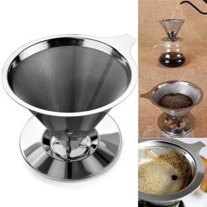Держатель кофейного фильтра из нержавеющей стали кофейные фильтры для многократного использования фильтры для кофе капельница капельная корзина для кофе Прямая поставка