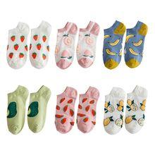 Frauen Low Cut Boot Socken Nette Erdbeere Pfirsich Avocado Obst Druck Kurzen Strumpfwaren