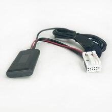 Biurlink-autoradio RD4   Bluetooth, musique AUX adaptateur, téléphone mains libres, pour Peugeot pour Citroen 12Pin