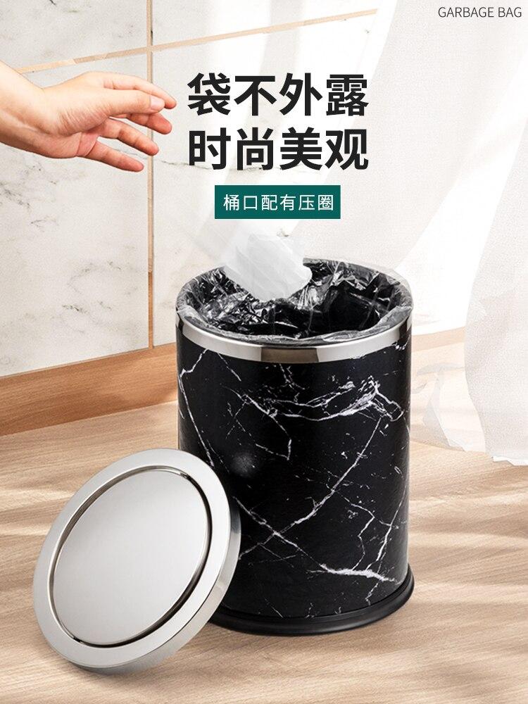 Europe Stainless Steel Trash Bin Bedroom Modern Kitchen Trash Bin Standing Rangement Cuisine Household Cleaning Tools BD50WB enlarge