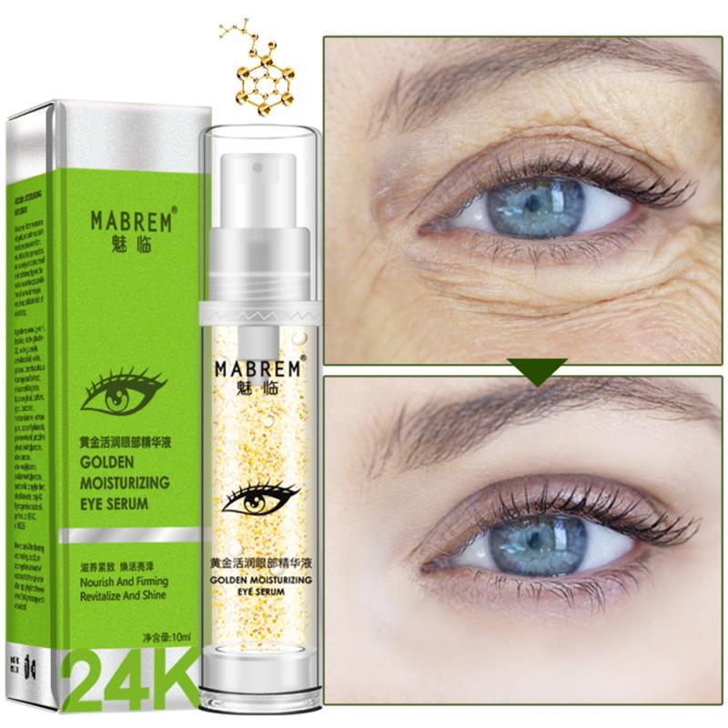 24K Golden Eye Essence Eye Cream Remove Dark Circles Whitening Moisturizing Anti-aging Wrinkle Cream Skin Care TSLM1