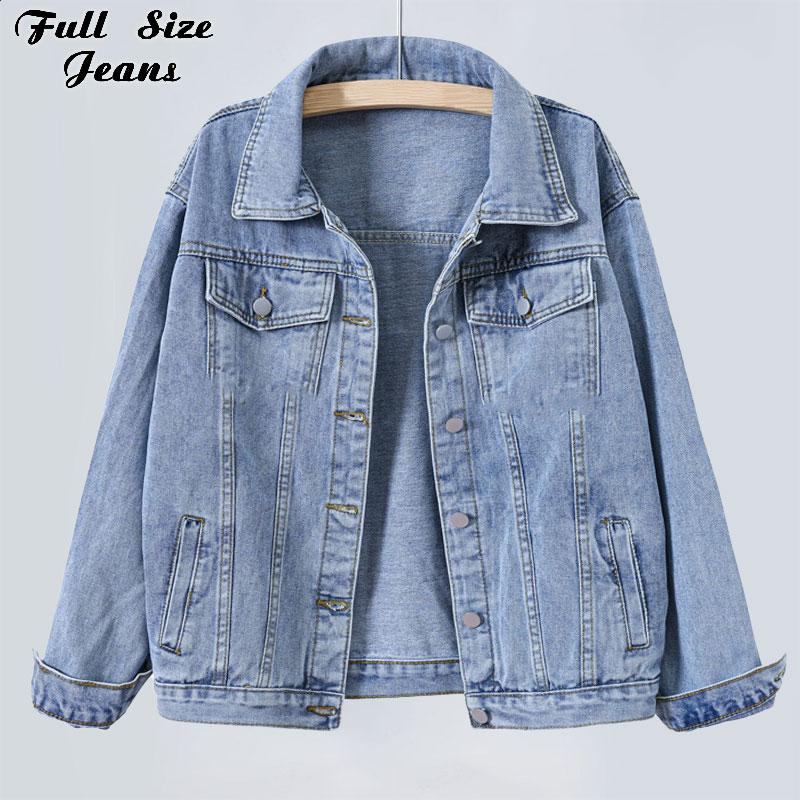 Куртка женская джинсовая однотонная свободного покроя, повседневная верхняя одежда в стиле бойфренда, голубая верхняя одежда в стиле Харад...