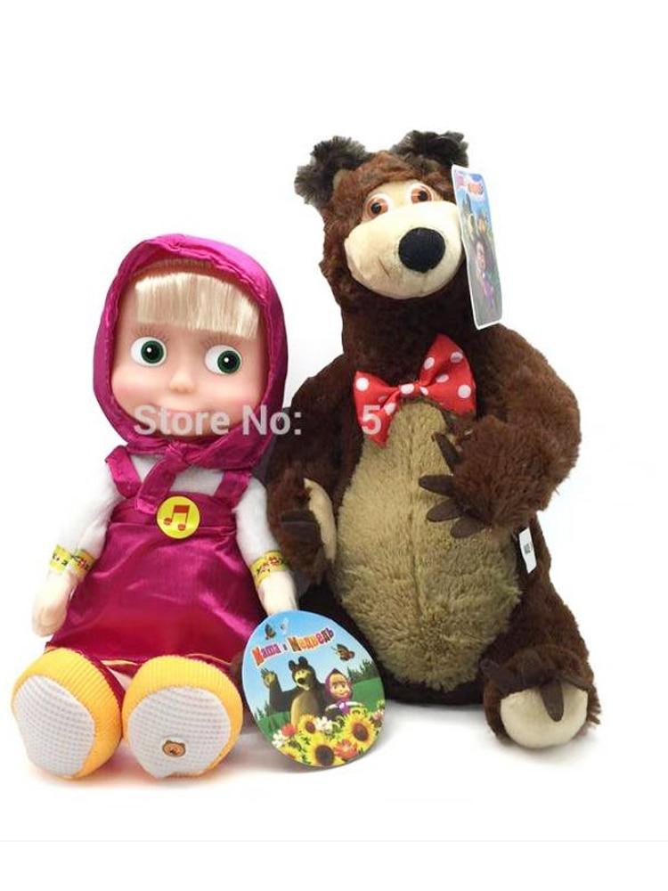 Anime Fidget Toys Bear Figure Kids Child Matryoshka Russian Talking Singing Doll Birthday Gifts Best Children Bonecas Baby Alive