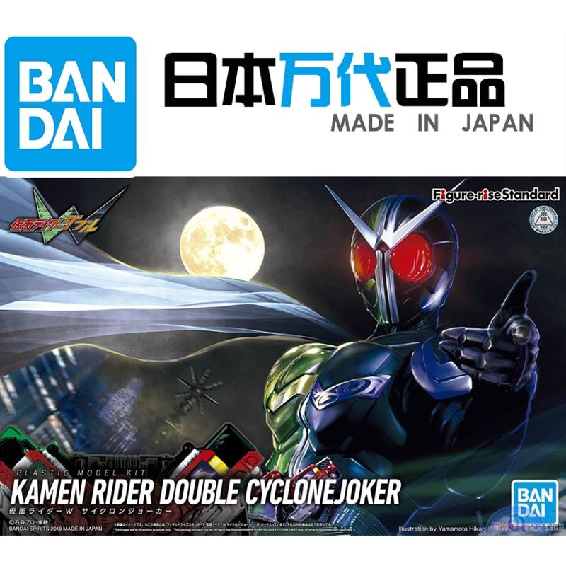 Figura Original de Bandai, figura estándar de Kamen Rider W JOKER, modelo de figura de acción de payaso Hurricane, Brinquedos