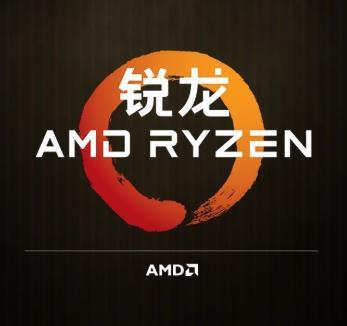 Процессор AMD Ryzen 5 3600 R5 3600 3,6 ГГц шестиядерный процессор с 12 резьбой 7нм 65 Вт L3 = 32 м 100-000000031 разъем AM4 новый, но без вентилятора