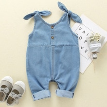 YG brand children's wear, spring baby pants, baby jeans and braces, Korean spring and autumn baby ju