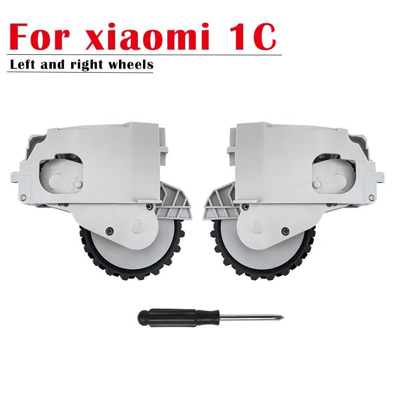 ل شاومي روبوت مكنسة كهربائية Mijia 1C عجلات اكسسوارات الأصلي 100% جديد اليسار واليمين عجلات STYTJ01ZHM استبدال أجزاء