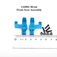 wltoys rc 114 car spare parts 4wd blue metal accessories 144001 1251 upgrade metal front seat assembly front wheel seat