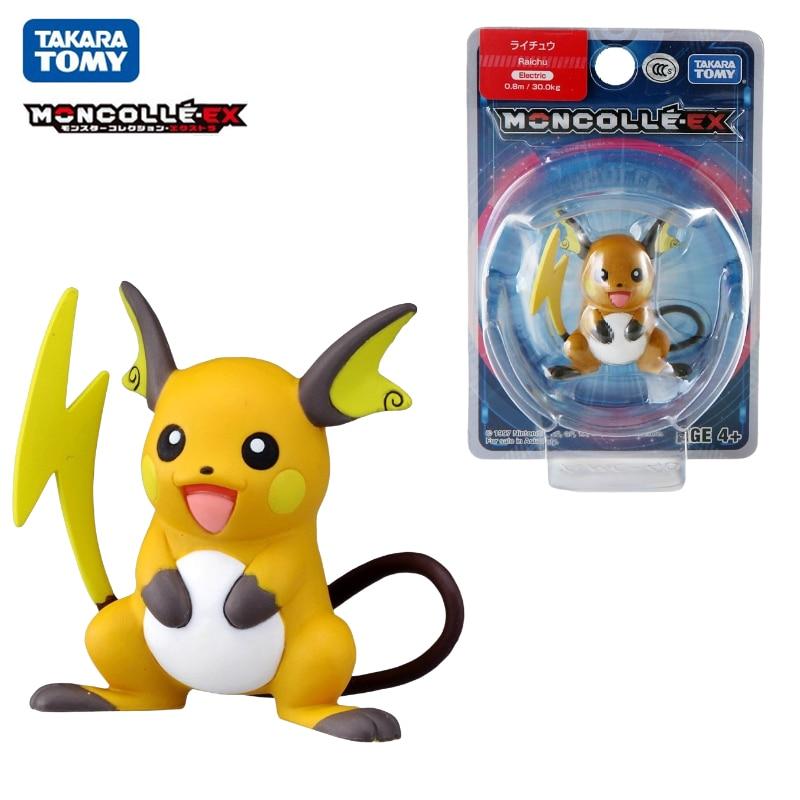 Фигурки-героев-аниме-tomy-pokemon-ex-asia-40-raichu-45-см-модели-игрушек-коллекционные-куклы-Пикачу-детский-подарок-официальная-коробка-975878
