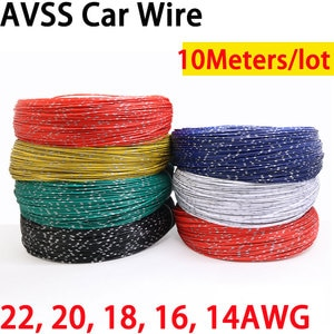10 Meters 22 20 18 16 14AWG AVSS Car Modified Wire Speaker Audio Cable OFC Oxygen-free Pure Copper Twisted Pair Power Cord Line
