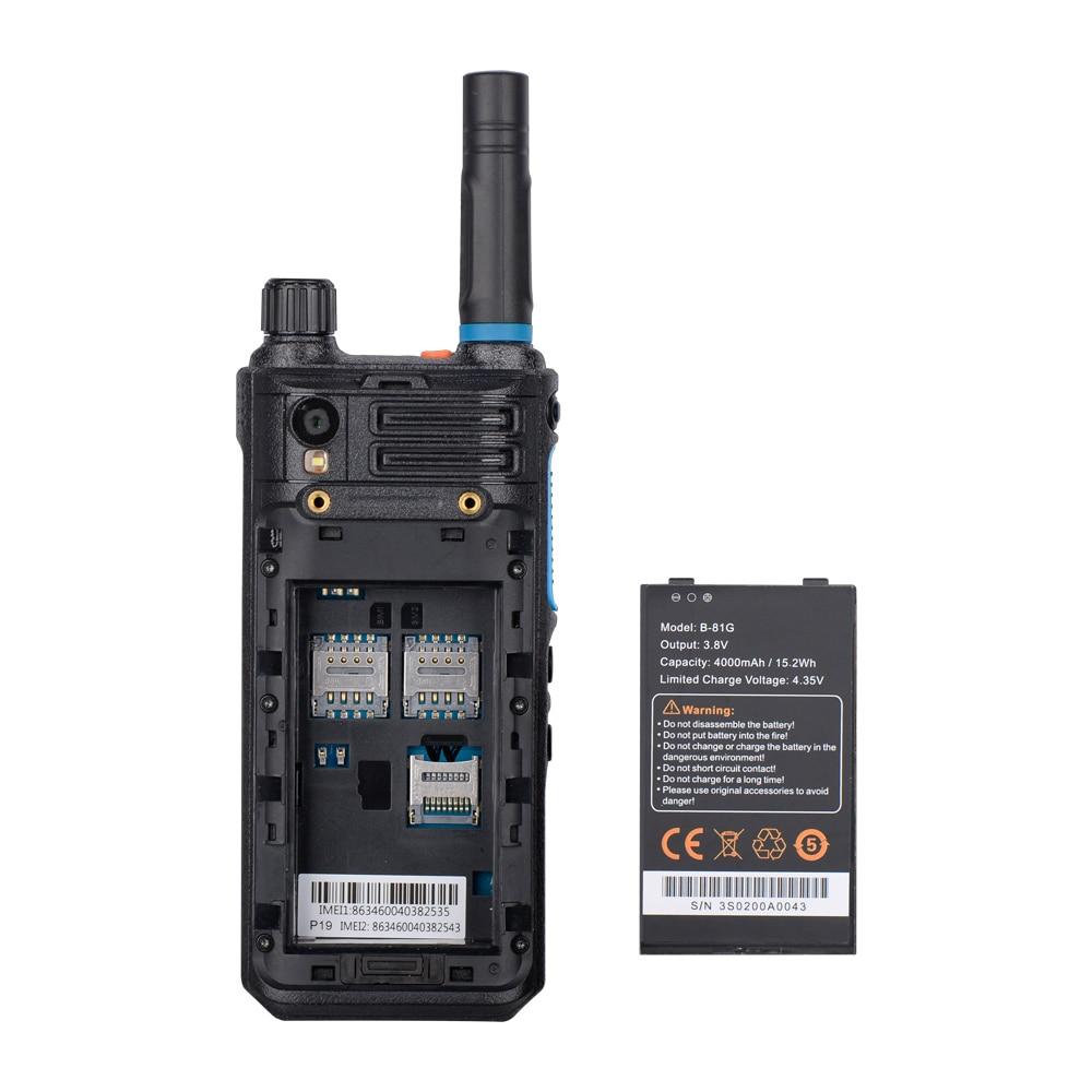 Inrico S200 ZELLO POC Radio Android 7.0 GPS PTT Mobile Network Walkie Talkie SIM Card LTE/WCDMA/GSM Walkie Talkie enlarge