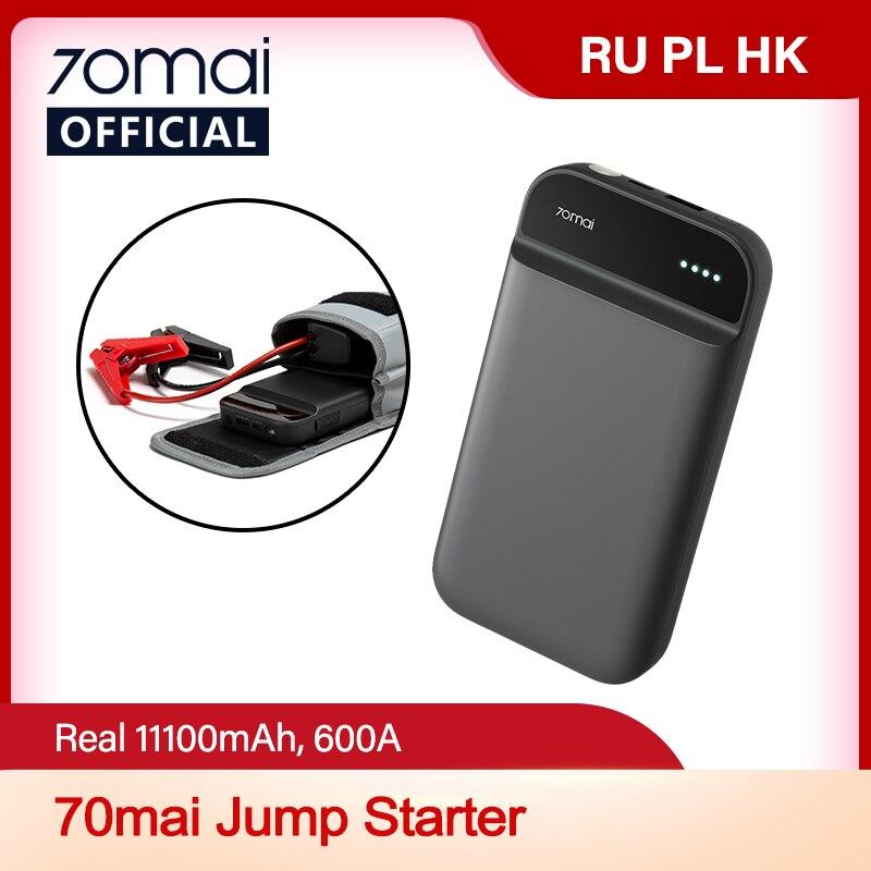 70mai Jump Starter 11000mah 70 Mai car Jump Starter 600A for 3.0L Power Bank Car Jumpstarter Auto Bu