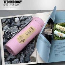 400ml Wheat Straw Protein Powder Shaker Water Bottle Portable Free Mixer Sports Fitness Protein Shaker Milk Shake Bottle Nordic
