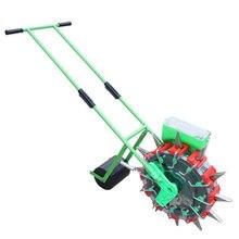 Sembradora de maíz manual pequeña sembradora de cacahuetes herramienta agrícola multifunción para sembrar verduras de soja