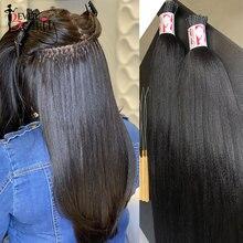 Coarse Yaki Straight I Tip Hair Extensions Textured Straight I Tip Microlinks For Women Brazilian Vi